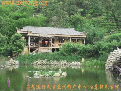 三,养生基地:苏州国家aaaa级旅游风景区旺山生态园钱家坞景区4号